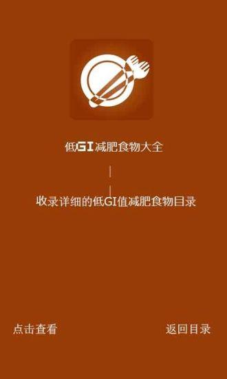王者帝国:在App Store 上的内容 - iTunes - Apple