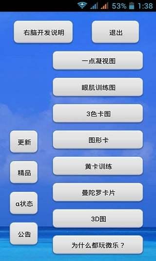 Iphone 鎖屏改圖- YouTube