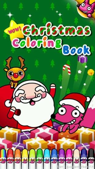 哇!圣诞节涂色