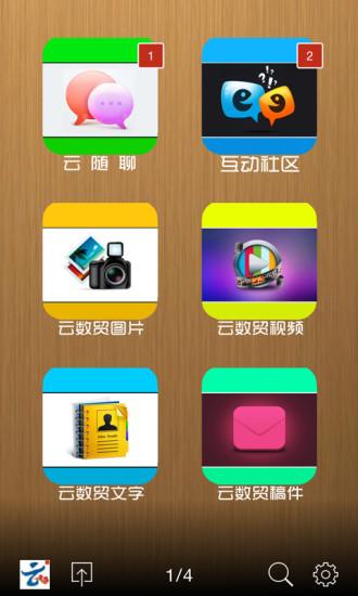 App開發人員-Develoidre Apps|新上架App 24筆2|3頁-玩APPs