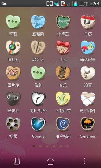 玩免費工具APP|下載Turbo桌面主题rainheart app不用錢|硬是要APP
