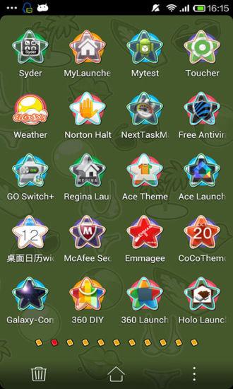 玩免費工具APP|下載Turbo桌面主题情迷巴西 app不用錢|硬是要APP
