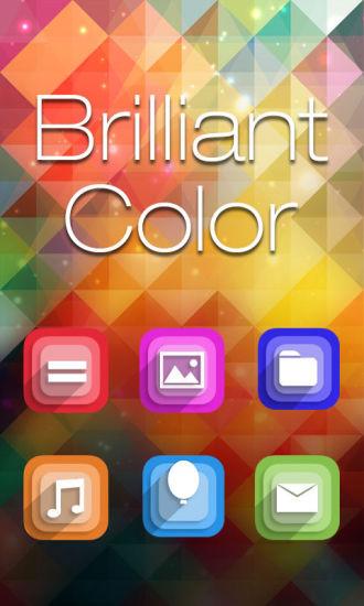 Turbo桌面主题Brilliantcolor