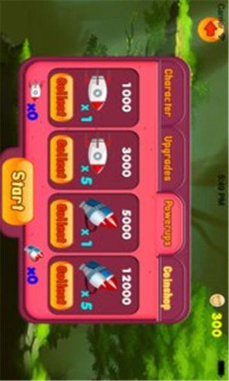喷火跳跳龙HD|玩冒險App免費|玩APPs