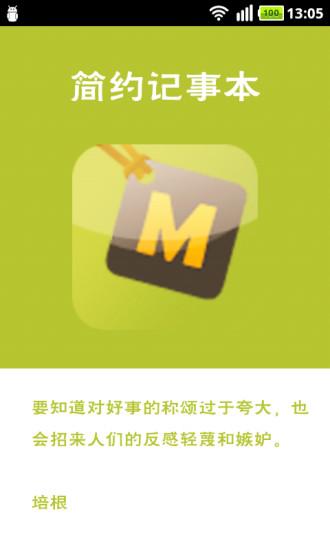App Annie App Store Stats | Google Play Top App Charts Japan ...