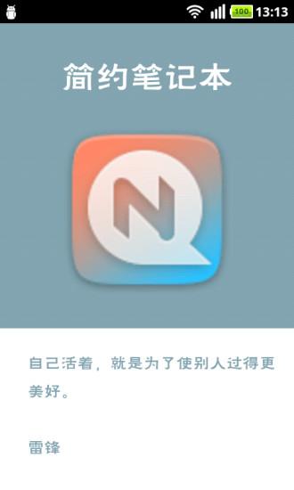 echo回聲App的微博(第8頁) - 微博台灣站