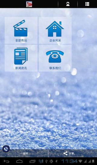 中国电动门网