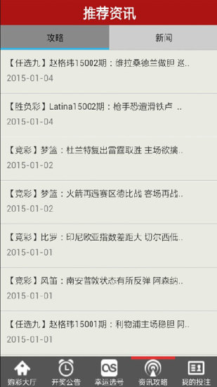 Adblock Plus for Android 常見問題