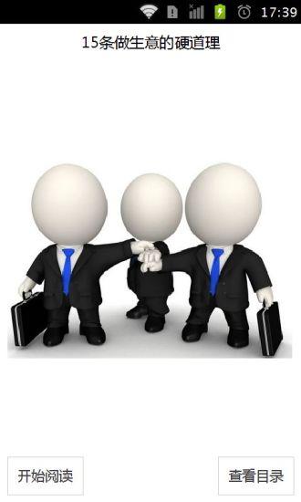 司法特考四等-監所管理員考試簡介,全國最專業法律輔考教育平台!高點法律網,