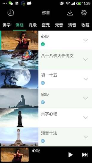 Line 官方電腦版下載繁體中文| 資訊下載