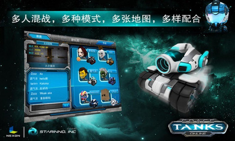 Battle of infinity - 無盡的戰役 - Android Apps on Google Play