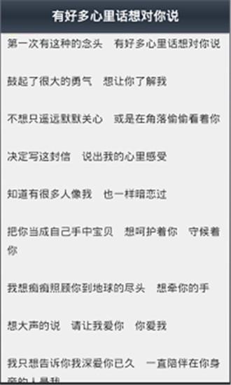 搜尋good morning sms - 阿達玩APP - 電腦王阿達的3C胡言亂語