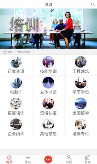 台灣旅遊景點地圖- 台北市旅遊景點介紹 - 旅遊資訊王