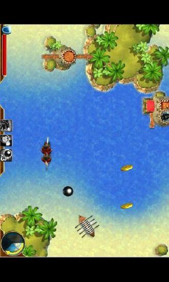 玩免費冒險APP 下載加勒比海盗海战寻宝 app不用錢 硬是要APP