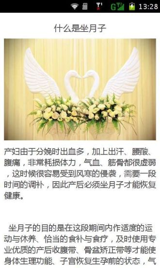 southampton fc app for ipad相關資料 - 玩APPs - Photo ...
