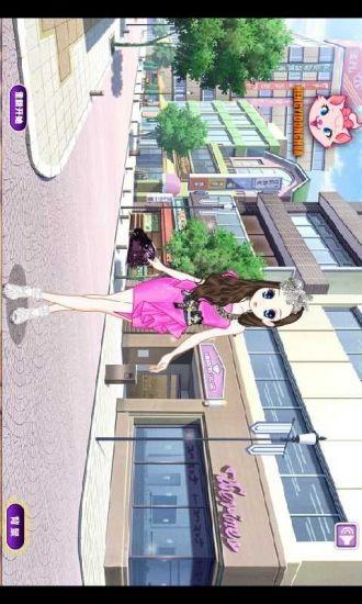森迪公主的名媛装扮