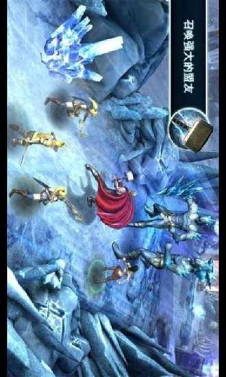 雷神2之黑暗世界
