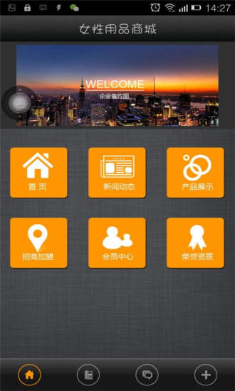 ShowMe - android app
