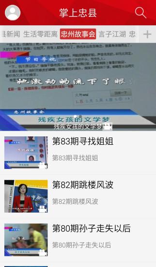娛樂場APP   九州TS娛樂城  運彩新手九州娛樂城完整攻略