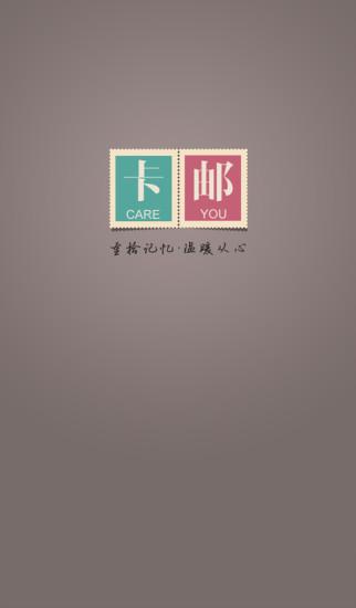 [儲匯] 中華郵政ios app《e動郵局》申請與使用- 看板Post - 批踢踢實業坊