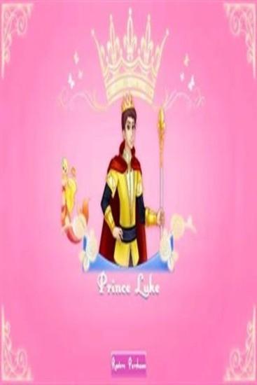 玩益智App|装扮!童话中的公主免費|APP試玩