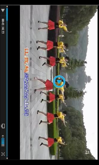 广场舞最华丽视频教程