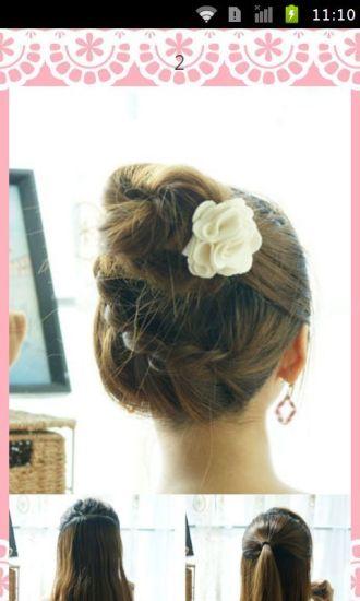 100种扎发方法