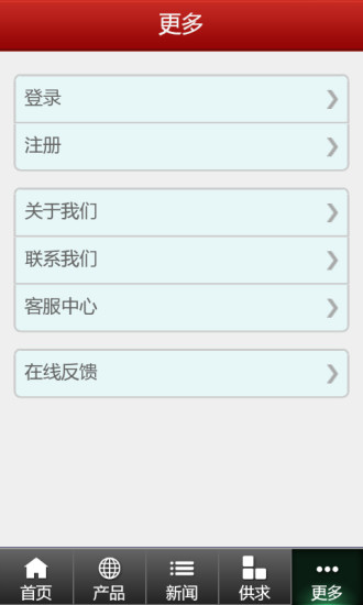 玩免費生活APP|下載上海旅行网 app不用錢|硬是要APP
