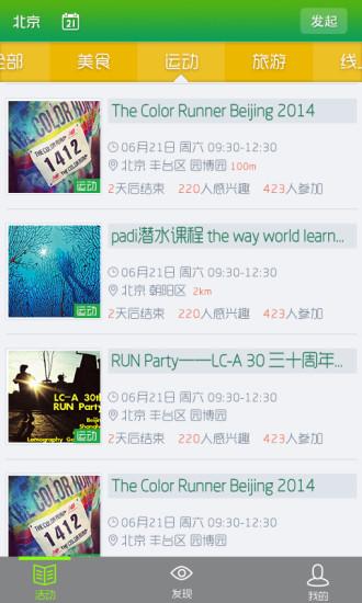 三國志塔防2的資訊與攻略大全- 台灣手遊網