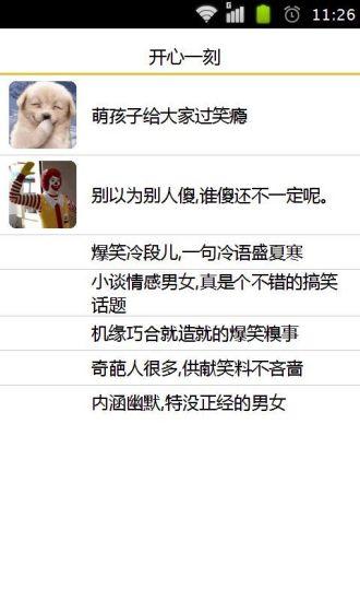 pudding pop solutions app store下載 - 首頁 - 電腦王阿達的3C ...