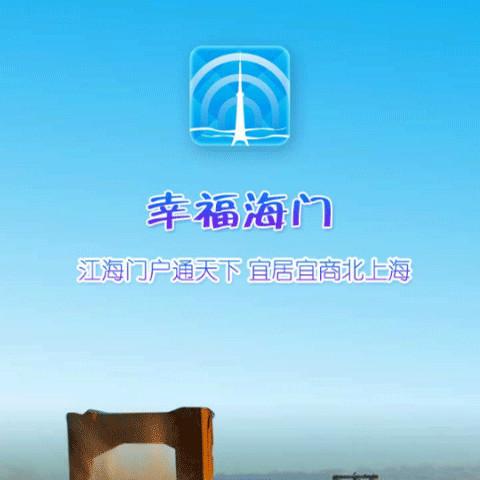 SmartAirport on the App Store - iTunes - Apple