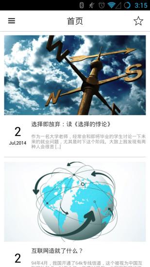 千尋影視電腦版官方下載 - 繁體中文版官網下載2015