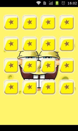 免費下載工具APP|海绵宝宝精美壁纸 app開箱文|APP開箱王