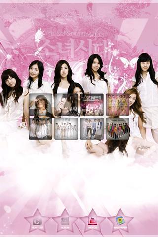 韩国顶级音乐和视频
