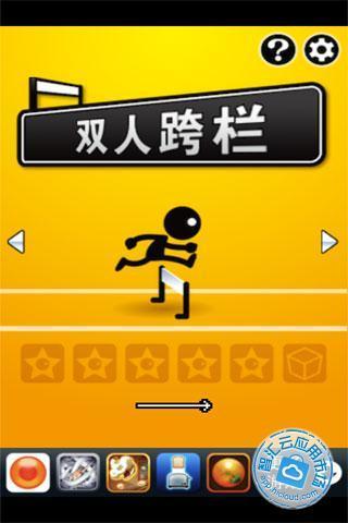 [兩人遊戲] Finger Fights 指上戰爭~製造聚會的歡樂氣氛(iPhone ...