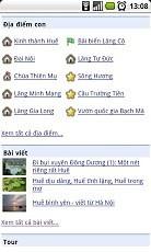玩生活App|Vietnam Travel Guide免費|APP試玩