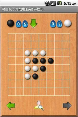 玩棋類遊戲App|黑白棋免費|APP試玩