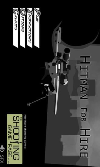 狙击手游戏 单机版