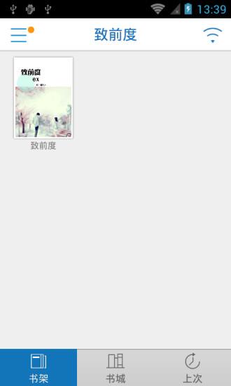 安卓单机游戏下载大全中文版下载_安卓单机游戏免费破解版