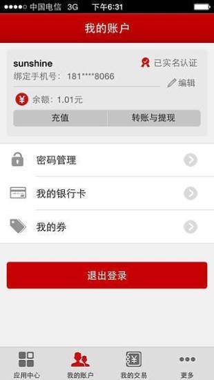 全民運動會- Google Play Android 應用程式