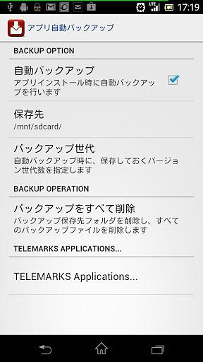 rilakkuma theme for android free網站相關資料 - 首頁 - 電腦 ...