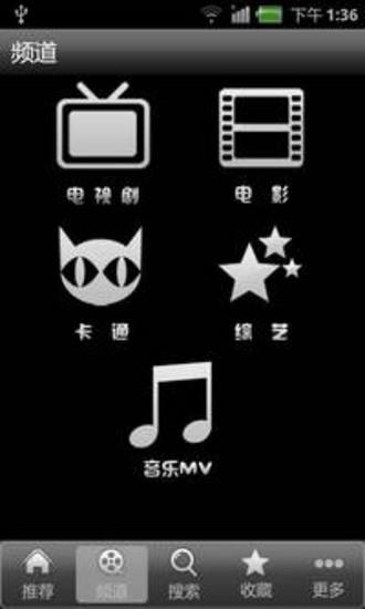千尋影視HD – 高清影視看到飽| App情報誌2.0
