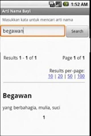 印尼婴儿名字
