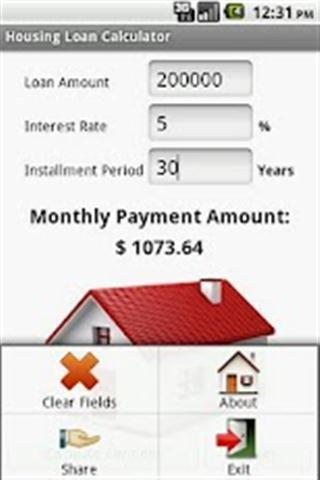 房屋贷款计算器