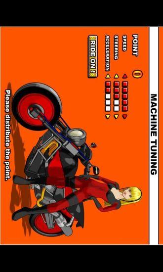 玩體育競技App|美女摩托免費|APP試玩