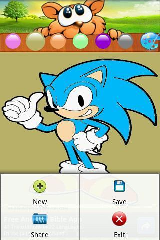 玩免費益智APP|下載儿童涂画游戏 app不用錢|硬是要APP
