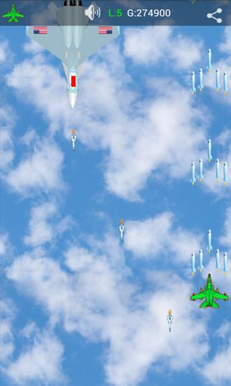 玩免費動作APP|下載新版飞机大战 app不用錢|硬是要APP