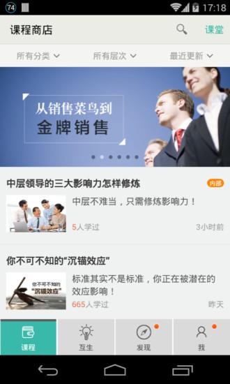 Chinese New Year - Wikipedia, the free encyclopedia
