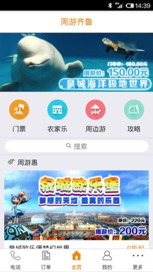 寶石迷城2 HD - 鑽石消消樂:在App Store 上的App - iTunes - Apple