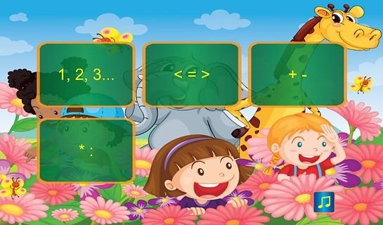 幼儿数学游戏